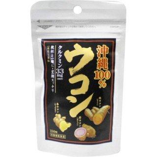 ●8袋(1箱)セット●<br>沖縄100%ウコン粒の商品画像