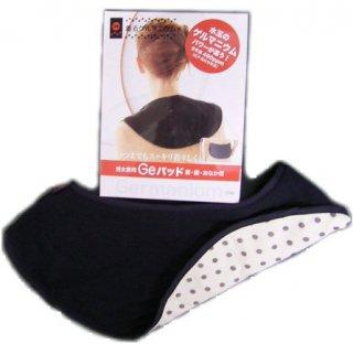 着るゲルマニウム《肩・腰・お腹用》の商品画像
