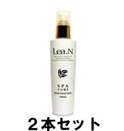レアンスパキュア<br>ハンド&ボディミルク(ラメなし)<br>2本セットの商品画像