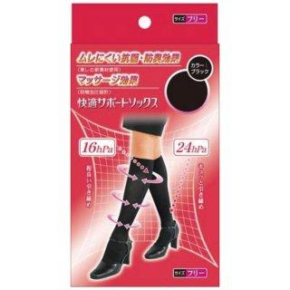 新生 快適サポ-トソックス(男女兼用)<br>フリーサイズ(22〜26cm)<の商品画像
