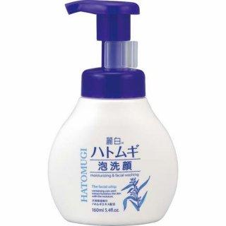 麗白<br>ハトムギ泡洗顔<br>160mlの商品画像