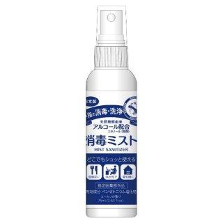 近江兄弟社 メンターム<br>消毒ミスト 75mlの商品画像