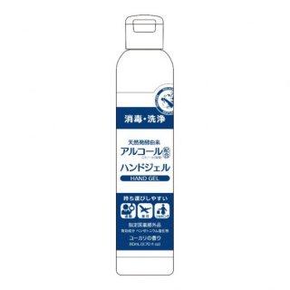 近江兄弟社 メンターム <br>ハンドジェル 80mlの商品画像