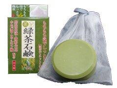 ロハスサポート<br>緑茶石鹸100g<br>泡立てネット付き!の商品画像