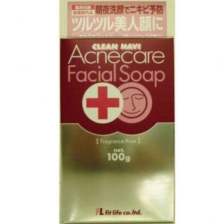 薬用石鹸クリーンナビ<br> 洗顔アクネケアソープ<br>100gの商品画像