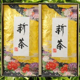 宮崎製茶 大切な方へ「さがら茶」を・・・(100g×2)