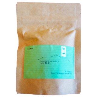 山村製茶 蒸製王緑茶初神(50g)