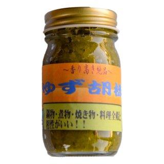 坂下農園 柚子胡椒