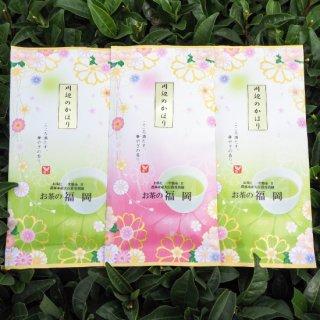 お茶の福岡 川辺のかほり(玉緑茶)100g