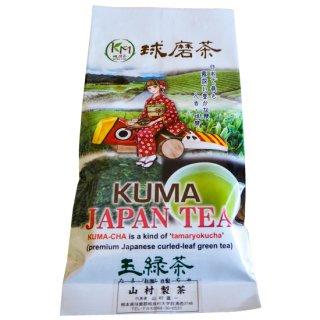 山村製茶 上級玉緑茶(90g)
