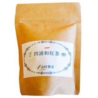山村製茶 和紅茶深山(50g)