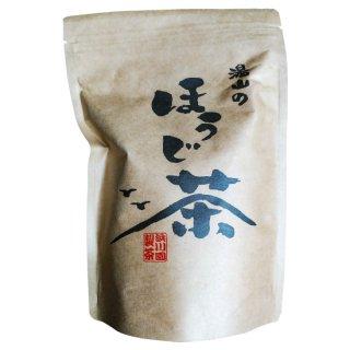 浜川園製茶 湯山のほうじ茶(200g)