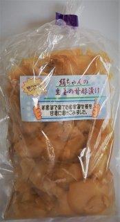 坂下農園 生姜の甘酢漬け
