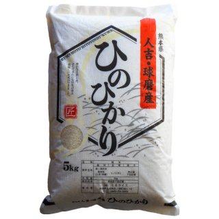 くまライス ヒノヒカリ5kg