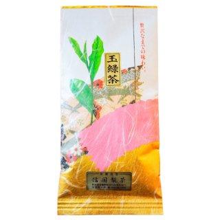 信國製茶 信國さんの玉緑茶100g(上)