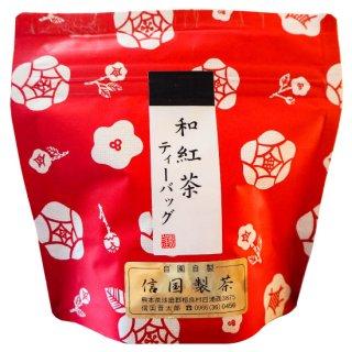 信國製茶 信國さんの紅茶(2.5g×10)ティーパック