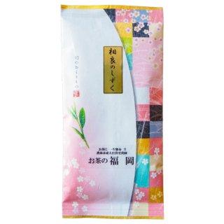お茶の福岡 相良のしずく(玉緑茶)100g