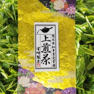 宮崎製茶 上煎茶100g