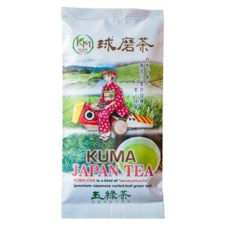 相良村銘茶研究会 球磨茶(100g)