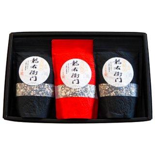 とよはら農園 五穀米(黒×2・赤×1)3袋セット