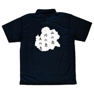 人吉球磨復興オリジナルポロシャツ