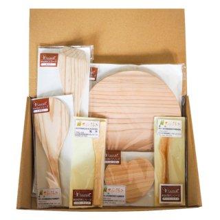 指定多機能型就労支援事業所 風月 Woodenシリーズセット
