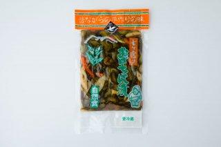 山菜ミックス漬 / 横川漬物加工グループ