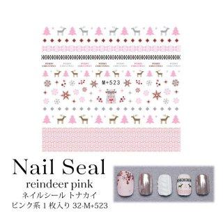 ネイルシール トナカイ ピンク系 1枚入り 32-M+523