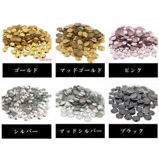 韓国製アルミスタッズ ダイヤカット型