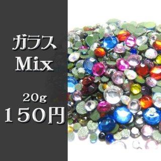 【値下げ】ガラス製 ラインストーン MIX 20g