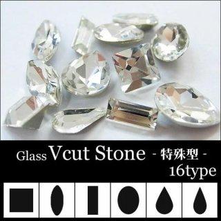 高級ガラス製 Vカットストーン 特殊型