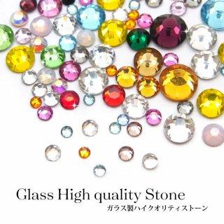 ラインストーン ハイクオリティー 高品質 ネイル用 パーツ ガラス ストーン