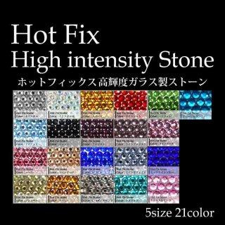 ラインストーン ホットフィックス 高輝度 ガラス ストーン 全21色(1-10)