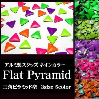 アルミ製 スタッズ ネオンカラー三角ピラミッド型 100粒