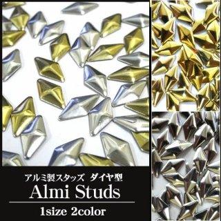 アルミ製 スタッズ ダイヤ型 100粒