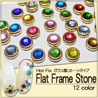 ホットフィックス アイロン フラットフレーム ガラス製ストーン 5個入り 各種