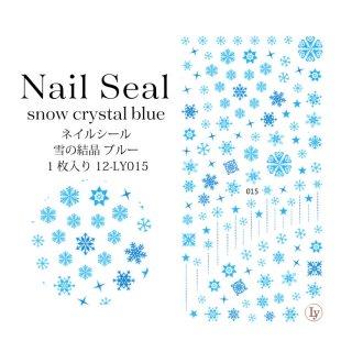ネイルシール 雪の結晶 ブルー 1枚入り 12-LY015