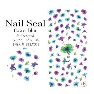 ネイルシール フラワー ブルー系 1枚入り 13-LY018