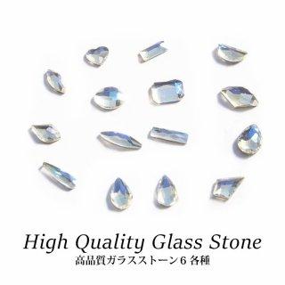 ブルームーンカラーが魅惑的なクリスタルストーン! 高品質 ガラスストーン 6 各種 5個入り