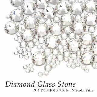 Diamond Glass Stone ダイヤモンドガラスストーン