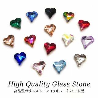 高品質 ガラスストーン 18 キュートハート型 各種 5個入り