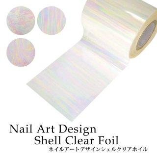 ネイルアート デザイン シェルクリアホイル(1-3) 1枚入り