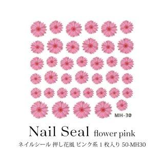 ネイルシール 押し花風 ピンク系 1枚入り 50-MH30