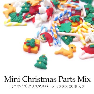 ネイル レジン デコ ミニサイズ クリスマス パーツ ミックス 約20個入り