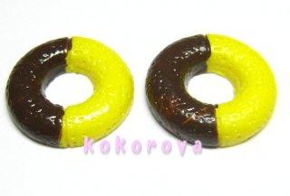 チョコの輪 1個 18mm×18mm