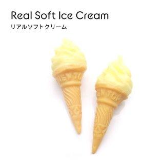 リアルソフトクリーム 1個