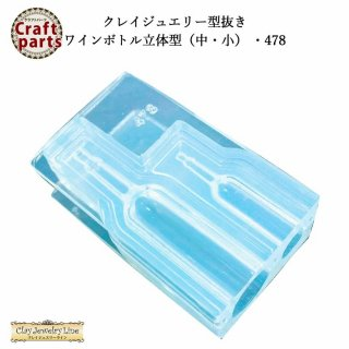 クレイジュエリー型抜き N105 フリルケーキ皿 立体型(小) 150