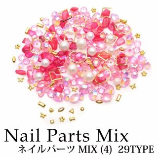 ネイルパーツ MIX (4) 29種(1-20)