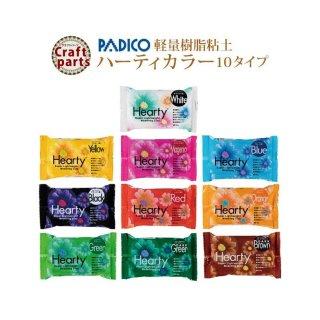パジコ 軽量樹脂粘土 ハーティカラー 50g 各種10タイプ