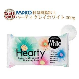 パジコ 軽量樹脂粘土 ハーティクレイホワイト 200g 32134